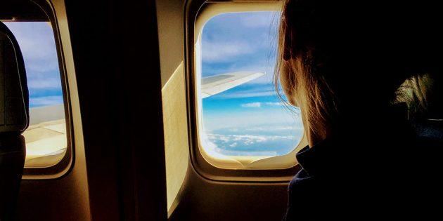 Что подарить девушке на 14 февраля: Путешествие на выходные