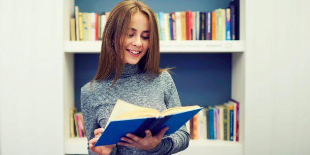 10 книг, которые можно прочитать за один вечер