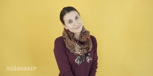Как завязать шарф: Снуд