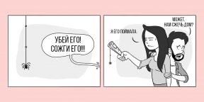15 комиксов об отношениях, нарисованных парнем