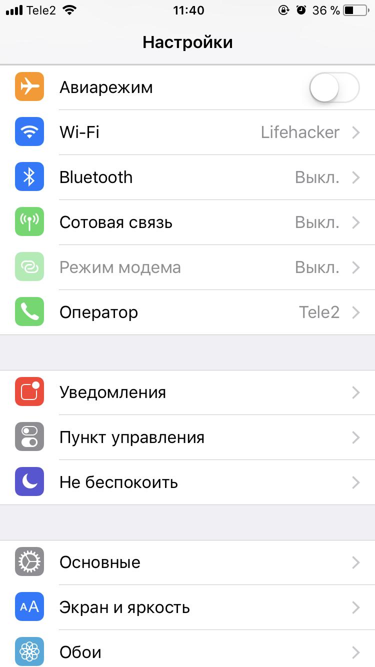 время работы iphone 5s