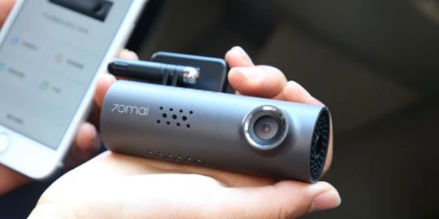 Новый видеорегистратор Xiaomi за 38 долларов, который обещает стать хитом