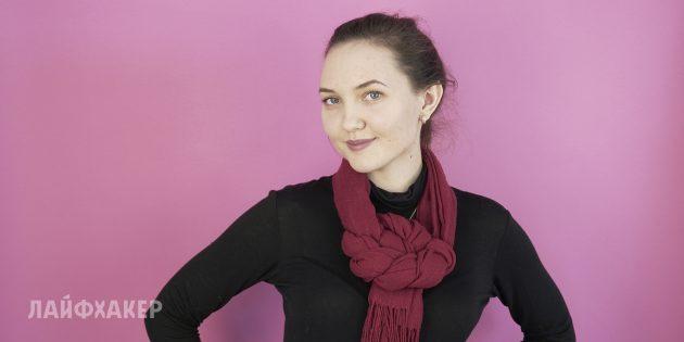 Как завязать шарф: Широкая подвеска