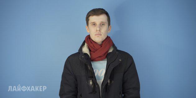 Как завязывать шарф: В два оборота
