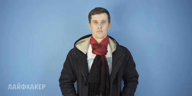 Как завязать шарф: Узел наоборот