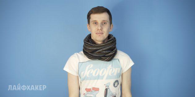 Как завязывать шарф: Спрятанная петля