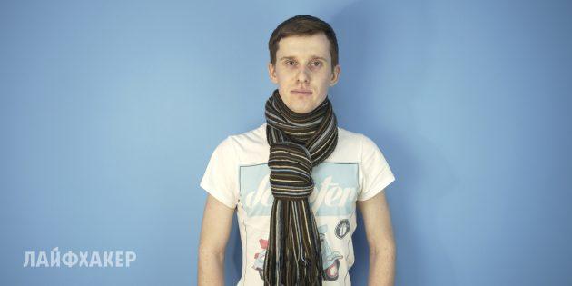 Как завязывать шарф: Галстук с двойной петлёй