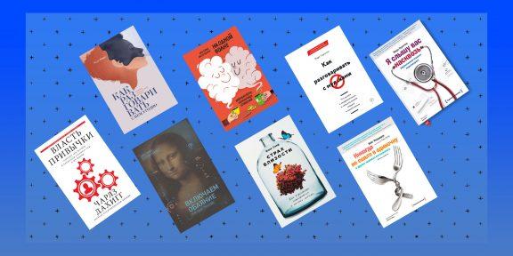 40 книг, которые помогут стать лучше