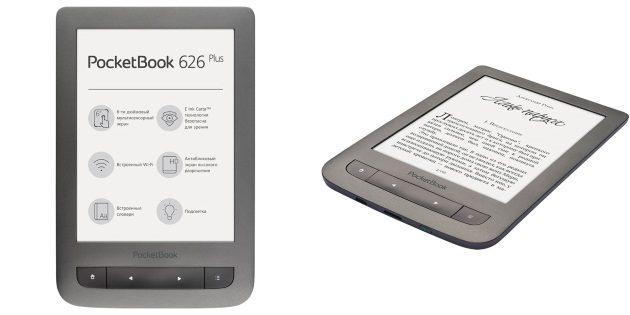 Подарки на 8 Марта: Электронная книга PocketBook 626 Plus Grey