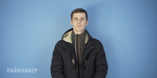 Как завязать шарф: Аскот