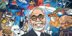50 лучших детских книг по мнению Хаяо Миядзаки