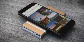 Gospace — Wi-Fi-кардридер с внешним аккумулятором и беспроводной зарядкой