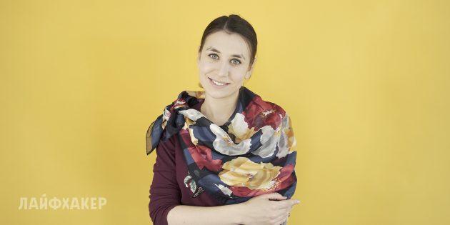 Как завязывать шарф: Шаль