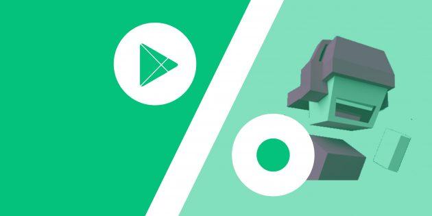 Бесплатные приложения и скидки в Google Play 26 февраля