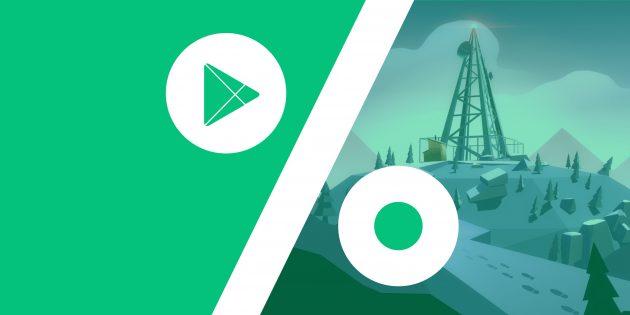 Бесплатные приложения и скидки в Google Play 27 февраля