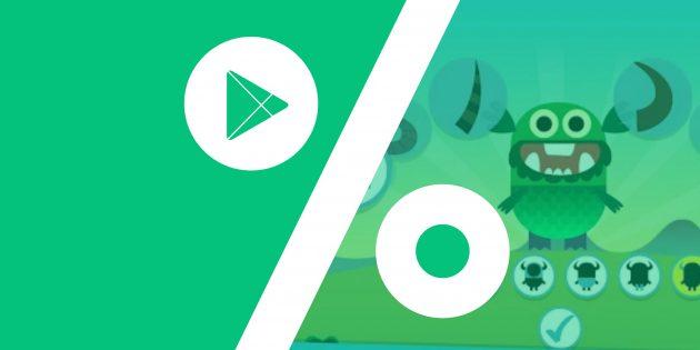 Бесплатные приложения и скидки в Google Play 28 февраля