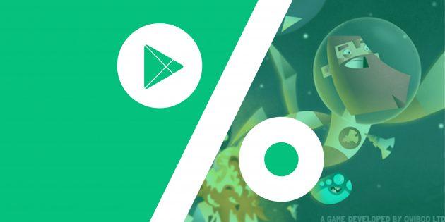 Бесплатные приложения и скидки в Google Play 2 февраля