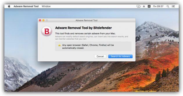 Как удалить рекламу на компьютере с помощью Bitdefender Adware Removal Tool