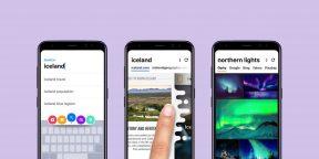 Cake — мобильный браузер для быстрого и удобного поиска
