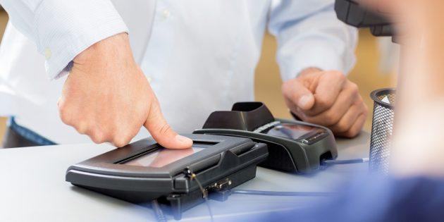 Биометрия и платежи