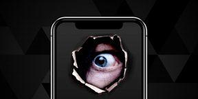 Как смартфоны следят за нами и чем это грозит