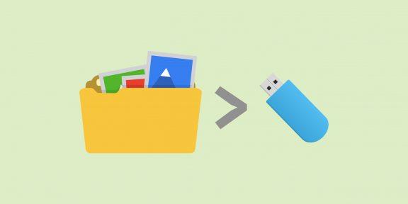 «Файл слишком велик»: что делать, если данные не записываются на флешку