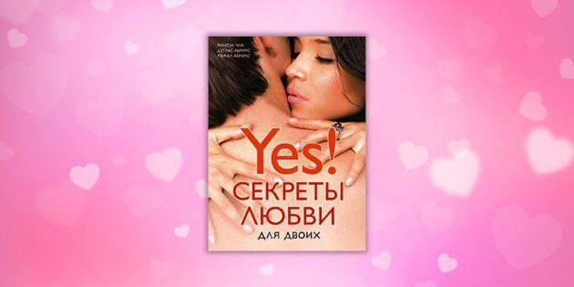 «Yes! Секреты любви для двоих», Мантек Чиа, Рэйчел Карлтон Абрамс, Дуглас Абрамс Арава