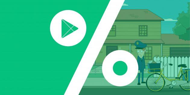 Бесплатные приложения и скидки в Google Play 7 февраля