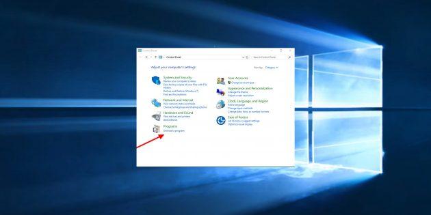 Как найти старую панель удаления программ в Windows 10