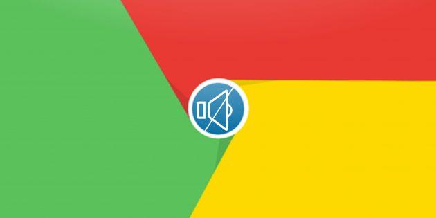 Как отключить звук на сайтах и отдельных вкладках Chrome