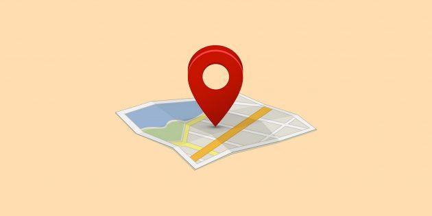 Как построить и поделиться собственным маршрутом в «Google Картах»