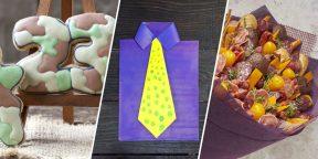 Как сделать подарки на 23 Февраля своими руками: 10 оригинальных идей