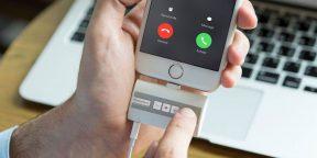 Как записать телефонный разговор на iPhone и Android-смартфон