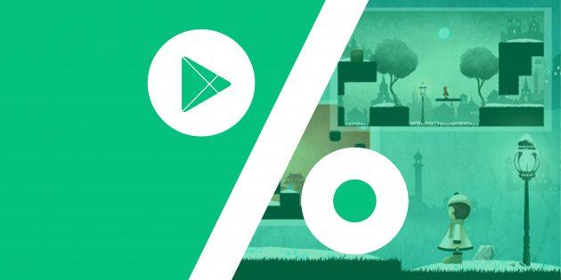 Бесплатные приложения и скидки в Google Play 12 февраля