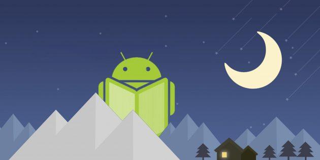 Moon+ Reader — лучшая читалка на Android с поддержкой всех текстовых форматов