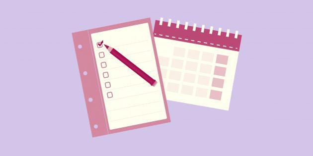 Почему календарь эффективнее списков дел
