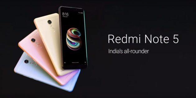 Xiaomi Redmi Note 5 и 5 Pro представлены официально