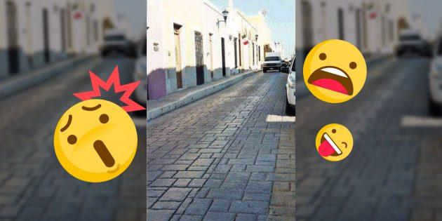 Разные или одинаковые дороги? Оптическая иллюзия, взрывающая мозг