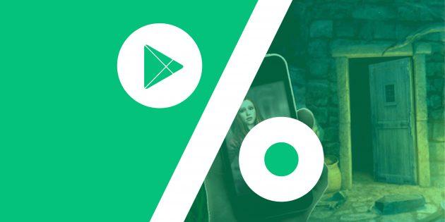 Бесплатные приложения и скидки в Google Play 9 февраля