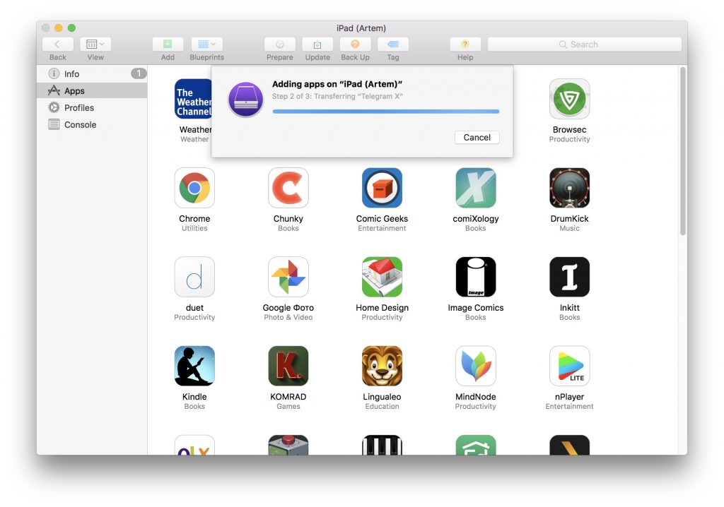 Открываем в боковом меню раздел Apps
