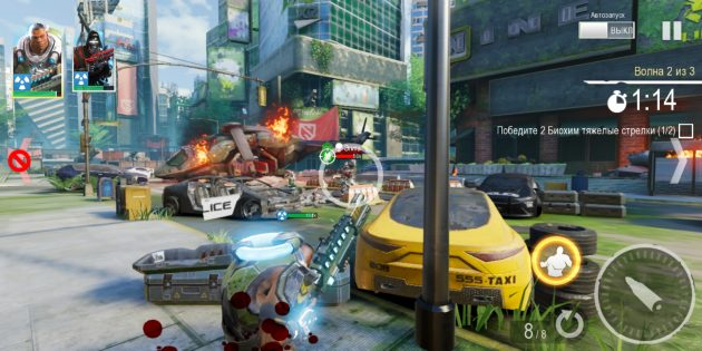 Hero Hunters: геймплей