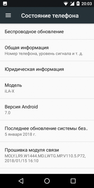 iLA X: версия Android