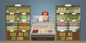 Почему ваш магазин не приносит прибыли и что с этим делать