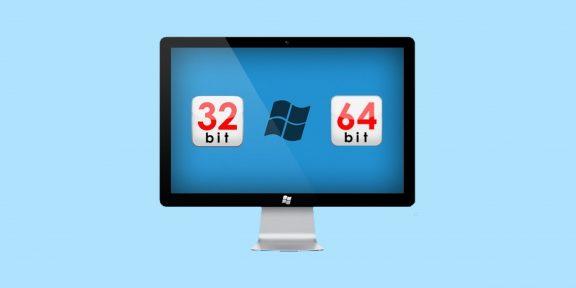 Windows 64-bit или 32-bit: какая лучше для вашего компьютера