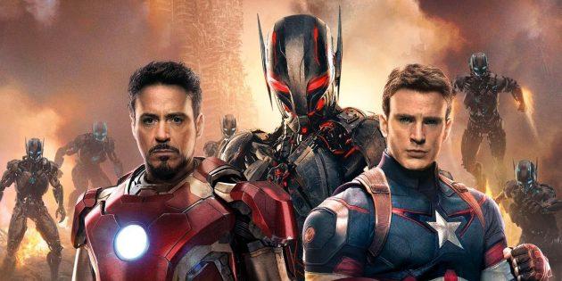 Вселенная Marvel: «Мстители: эра Альтрона»