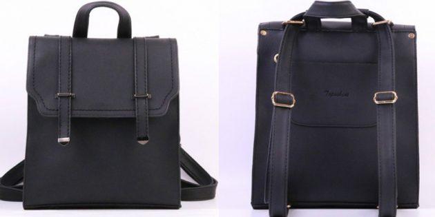 Рюкзак-портфель