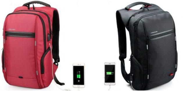 Рюкзак с отсеком для внешнего аккумулятора