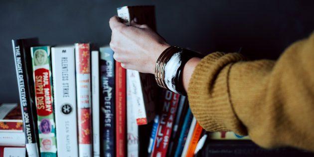 как больше читать