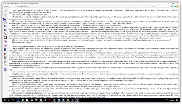 Бесплатные читалки для компьютера: Программа Calibre для Windows, macOS и Linux