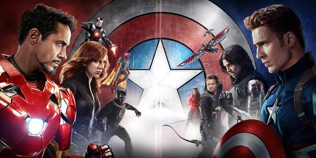 Вселенная Marvel: «Первый мститель: противостояние»